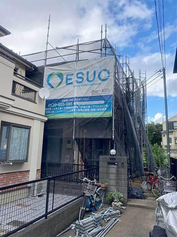横浜市青葉区市ケ尾町にて住宅の塗装工事始まりました。